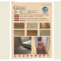 格林地板加盟电话、美克沃德地板、济南格林地板图片
