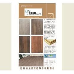 格林地板加盟店,美克沃德(在线咨询),哈尔滨格林地板图片