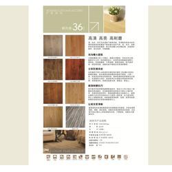 格林地板加盟店,美克沃德有限公司,郑州格林地板图片