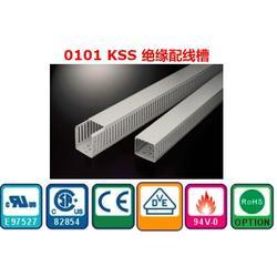 原装正品台湾KSSPVC线槽,KSS线槽,柔韧性好,齿不易断裂图片