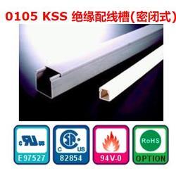 优质低价热销KSS密封式线槽,专为防鼠防尘设计合格图片