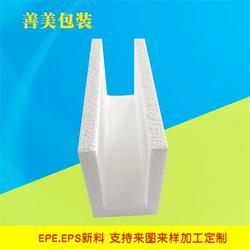南京善美 epe珍珠棉供应商-上海珍珠棉图片