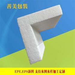 南京善美(图)-包装制品珍珠棉-安徽珍珠棉图片