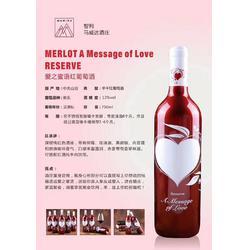 爱之蜜语红葡萄酒图片