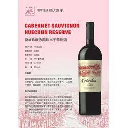 巅峰珍藏赤霞珠半干葡萄酒图片