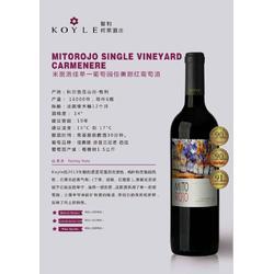 米图洛佳荣誉佳美娜红葡萄酒图片