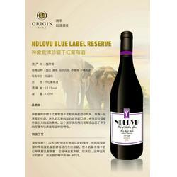 神象紫牌珍藏干红葡萄酒图片