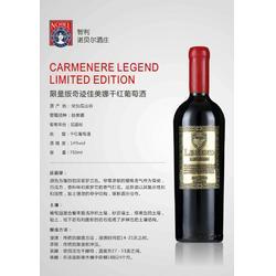 奇迹佳酿珍藏干红葡萄酒图片
