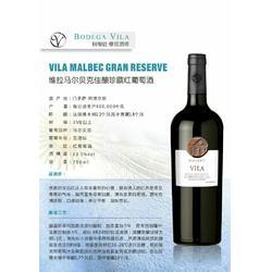 维拉马尔贝克佳酿珍藏红葡萄酒图片