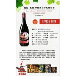 鹭影系列 珍藏西拉干红葡萄酒750ml图片