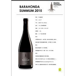 百年老藤干红葡萄酒2015图片