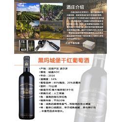 法国知名红酒品牌招商金樽古堡超级波尔多红葡萄酒图片
