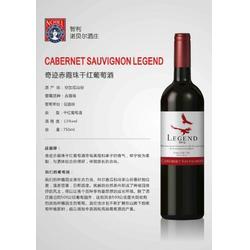 奇迹赤霞珠干红葡萄酒图片