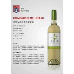 奇迹长相思白葡萄酒图片
