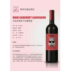 智利羊驼赤霞珠干红葡萄酒图片