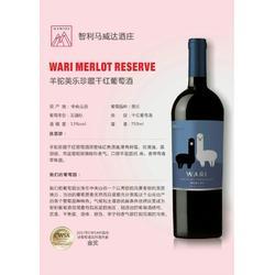 智利原瓶进口羊驼美乐珍藏干红葡萄酒图片