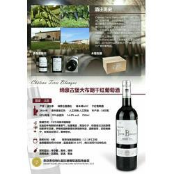 缔豪古堡大布朗干红葡萄酒图片