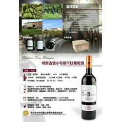 缔豪古堡小布朗干红葡萄酒图片