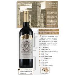 澳朗德酒庄干红葡萄酒2015图片