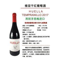 维尼亚干红葡萄酒图片