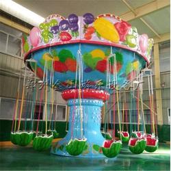 西瓜飞椅-西瓜飞椅多少钱-金地游乐场设备(优质商家)图片