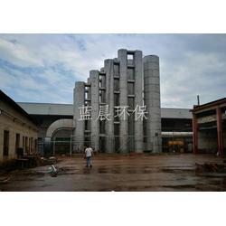 氨氮废水处理设备订货_氨氮废水处理设备_蓝晨环保公司(查看)图片