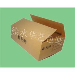 纸箱定做、沧州纸箱、保定华艺包装纸箱厂(查看)图片