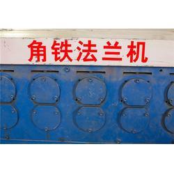 角铁法兰机-角铁法兰机生产厂家-蘑菇云智能装备(推荐商家)图片