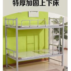 上下铺铁床-贵州上下铺铁床-新澳家具图片