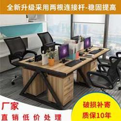黔南办公家具-重庆新澳家具公司-办公家具有哪些图片