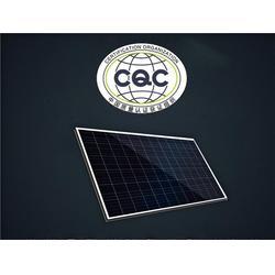 齐晶光伏科技(图)、太阳能并网光伏发电系统、太阳能并网图片