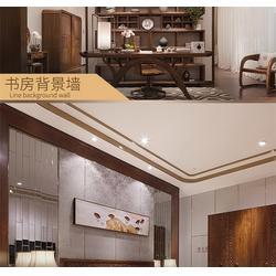 国华泰金属专注(多图),家具不锈钢装饰条,江北区不锈钢装饰条图片
