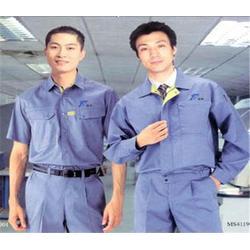 职业服-办公室职业服-雨昕制衣(优质商家)图片