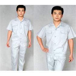 虎门工作服订做工厂、雨昕制衣(在线咨询)、工作服图片