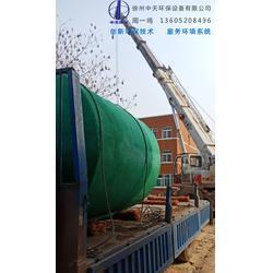 菏泽商砼一体化粪池|菏泽商砼一体化粪池公司|中天环保图片