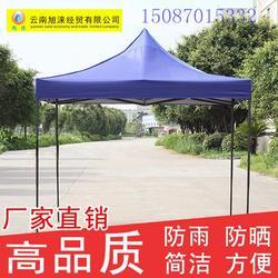 贡山帐篷印字步骤 (广告帐篷)广告帐篷 报价 质量好图片