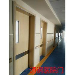 怡立特医院门 医院专用门 病房用门图片