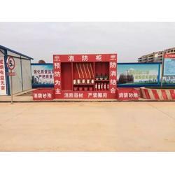 上海安全体验|驰晟安全体验馆报价|vr工地安全体验馆图片