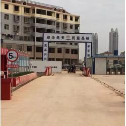 馳晟安全體驗區價錢 vr安全體驗-黑龍江安全體驗圖片