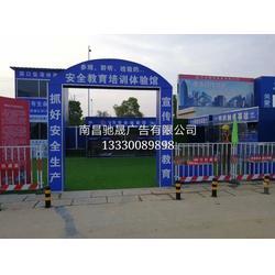 安全生产体验馆,驰晟广告(在线咨询),黑龙江安全体验图片