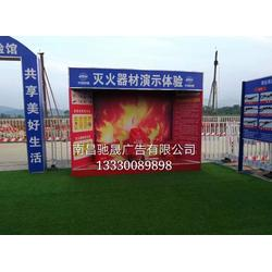 vr建筑安全体验,驰晟VR安全体验区,重庆安全体验图片
