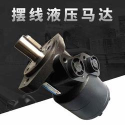 低速大扭矩液压马达 优质BM1/BM2马达 液压摆线马达量大从优图片