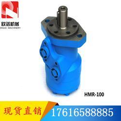 供应BM4BM5摆线液压马达质保一年 清扫机收割机摆线液压马达图片