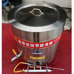 节能汤桶炉,纳展厨房设备,阿勒泰节能汤桶图片