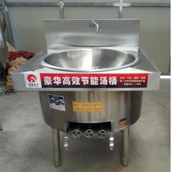 纳展节能汤桶现货供应-直径80燃气节能汤桶图片