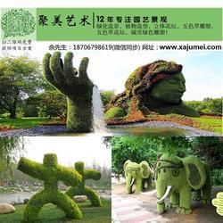 绿雕报价_聚美艺术(在线咨询)_铜川绿雕图片