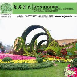西安绿雕制作、西安绿雕、聚美艺术图片