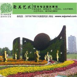 西安绿雕|聚美艺术|西安绿雕制作图片