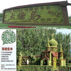 聚美艺术 西安绿雕设计-西安绿雕图片