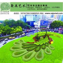 绿雕设计 武威绿雕 聚美艺术(查看)图片